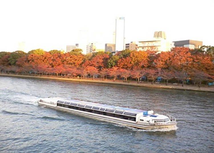 【大阪水上バス アクアライナー】大阪市内をのんびりクルーズ