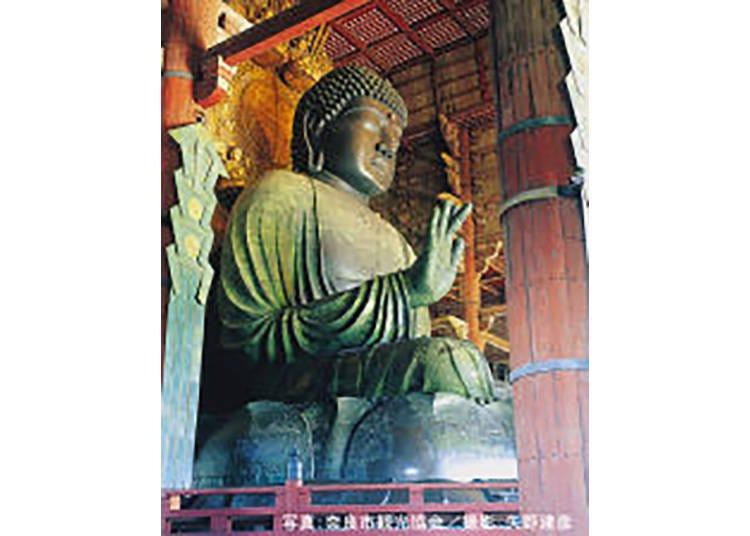 【東大寺】「奈良の大仏さん」が有名な寺院