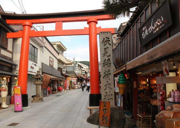 伏見稲荷大社と併せて観光したい周辺のおすすめスポットまとめ
