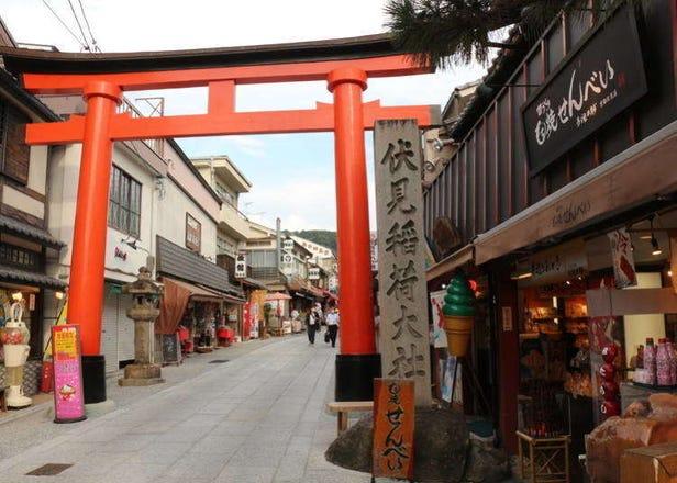 일본 교토 가볼만한 곳 - 후시미 이나리타이샤의 주변 관광지 총정리!