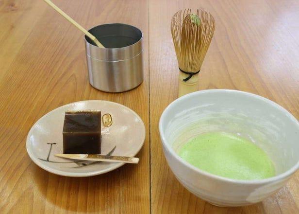 世界遺産もお茶も座禅も!京都・宇治一日観光よくばりコース