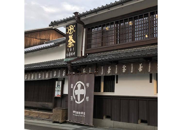 悠久の昔、職人たちの息遣いが聞こえる「中村藤吉本店」へ