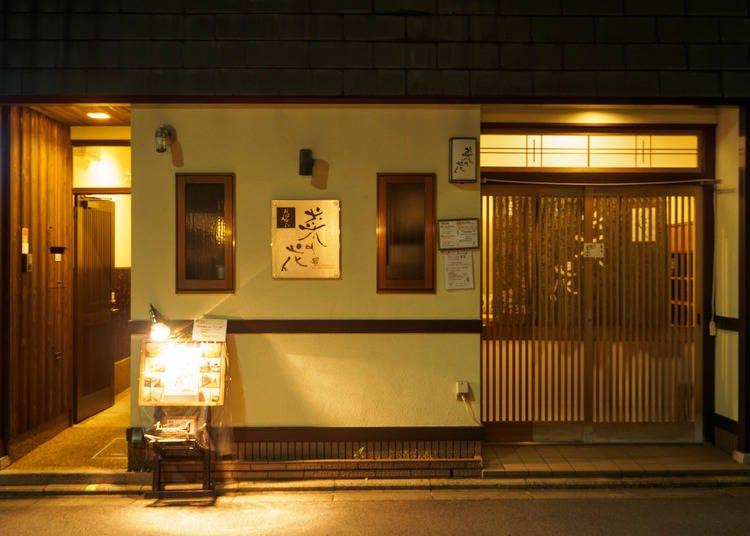 京都伝統の「おばんざい」&宿泊料割引のサービスも!