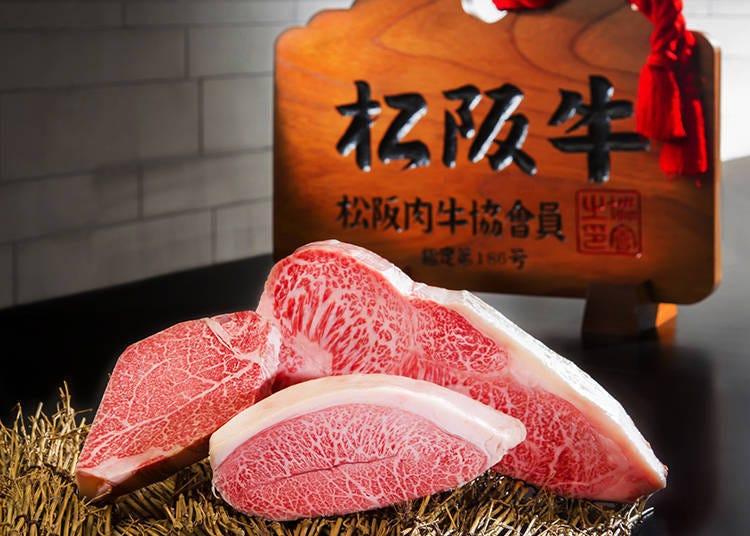 大阪和牛烤肉②「黑毛和牛烤肉 KISSYAN 北新地店」提供多种A5等级的松阪牛