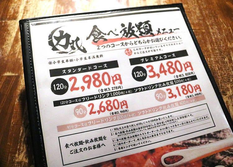 「力丸 心齋橋店」的吃到飽方案還可以追加無限暢飲!