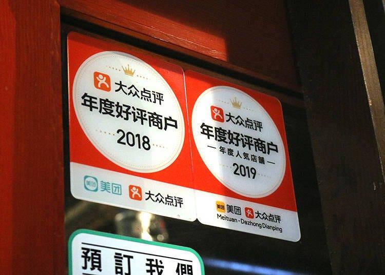 外國遊客也能安心用餐的餐廳