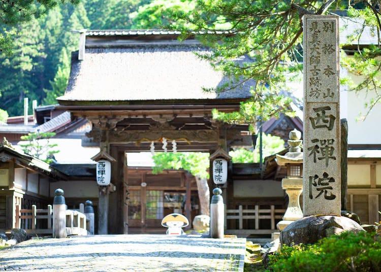 3.由緒正しい寺院をとことん満喫「西禅院(さいぜんいん)」