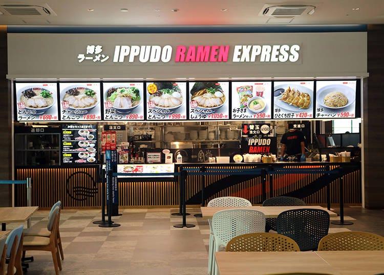 本場博多の豚骨ラーメン&ひとくち餃子が人気「IPPUDO RAMEN EXPRESS」