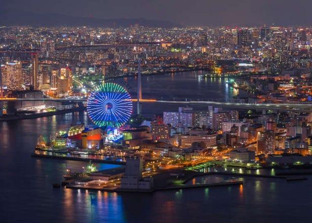 大阪10大夜景精選!阿倍野HARUKAS、大阪國際機場等