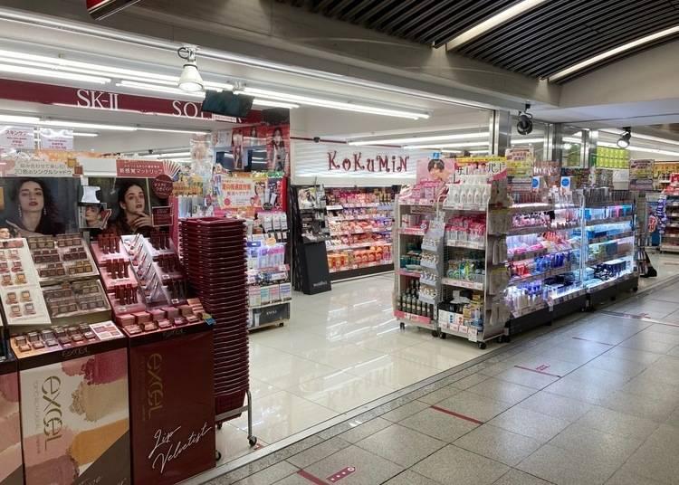 7. Kokumin Drug NAMBA CITY: Located Inside a Giant Shopping Mall