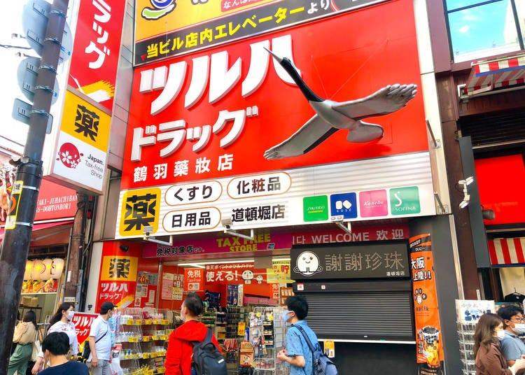 6.大きな鶴がお出迎え「ツルハドラッグ 戎橋店」