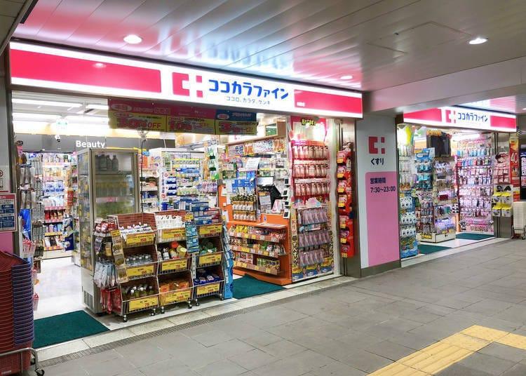 2.地铁梅田车站检票口前的好位置「Cocokara Fine梅田店」