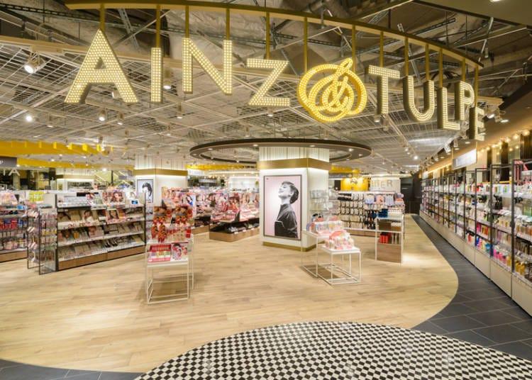 4.宽阔的店内化妆品非常齐全「AINZ&TULPE LINKS UMEDA店」