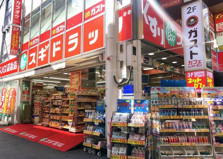 5.種類繁多充滿人氣「Sugi藥局 戎橋筋店」