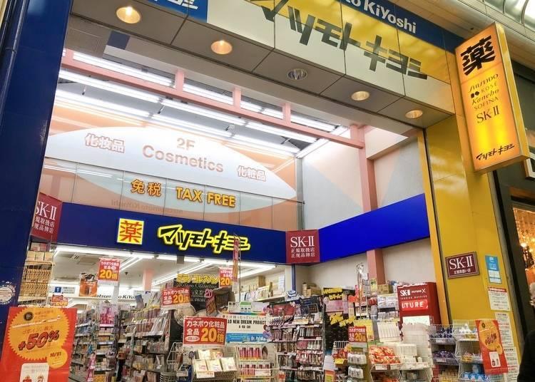 9. 長期受到喜愛「松本清 心齋橋店」