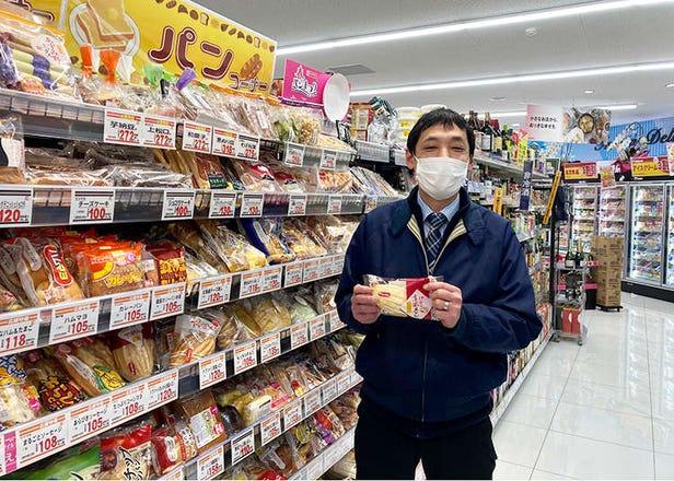 京都人也瘋買!京都超市必買調味料、泡麵、零食12選