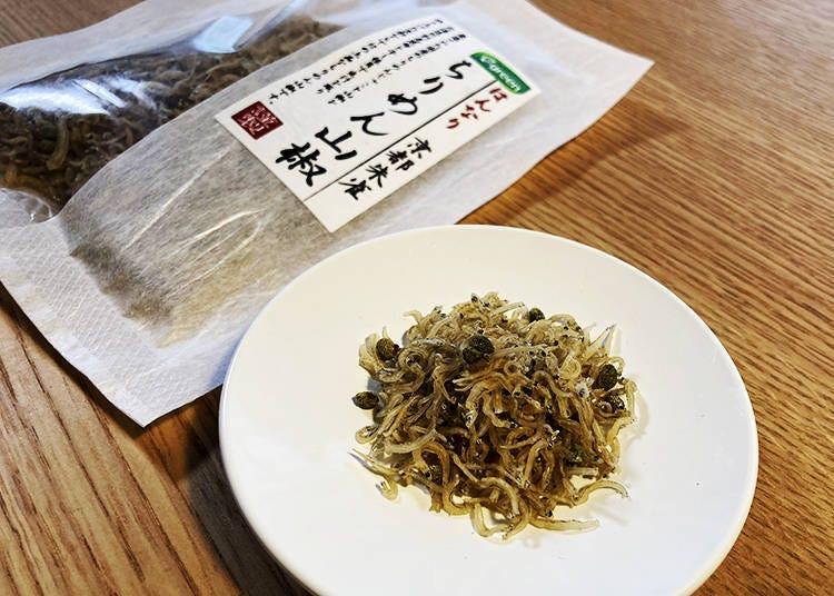 """4. """"Han-nari Chirimen Sansho"""" Made with Carefully Selected Ingredients and Artisan Handiwork"""