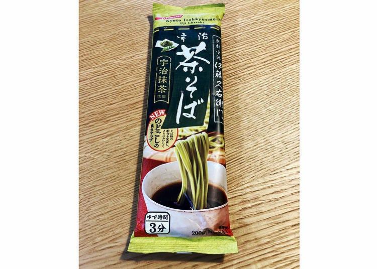 "9. ""Uji-cha Soba"" Made with Carefully Selected Uji Green Tea"