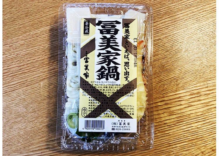7.京都の有名店「冨美家」の味を自宅で!「冨美家鍋」