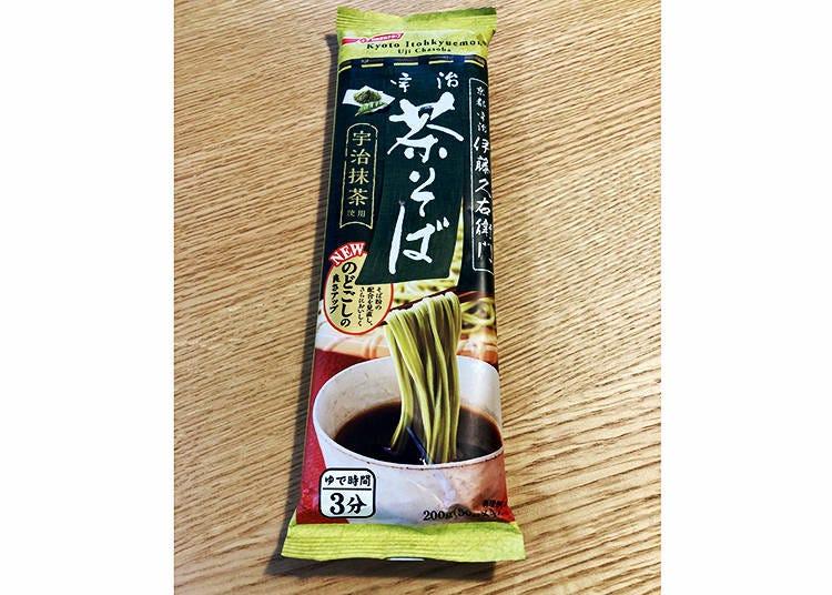 9.厳選した宇治抹茶を贅沢に使用した「宇治茶そば」