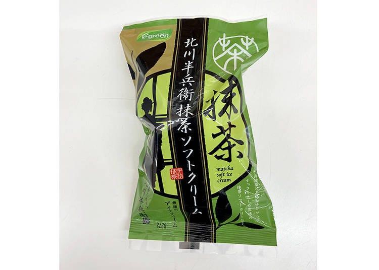 10. 우지 말차의 향을 즐길 수 있는 '기타가와한베쇼텐 말차 소프트'