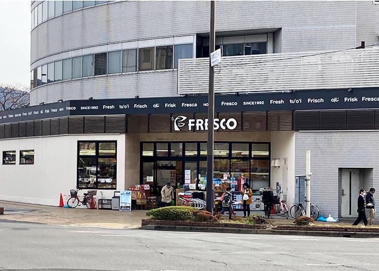 主要店鋪都位在京都市內的「FRESCO 超市」