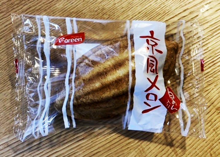 2.橄欖球形狀,FRESCO超市限定「京風哈密瓜麵包」&「高級京風哈密瓜麵包」