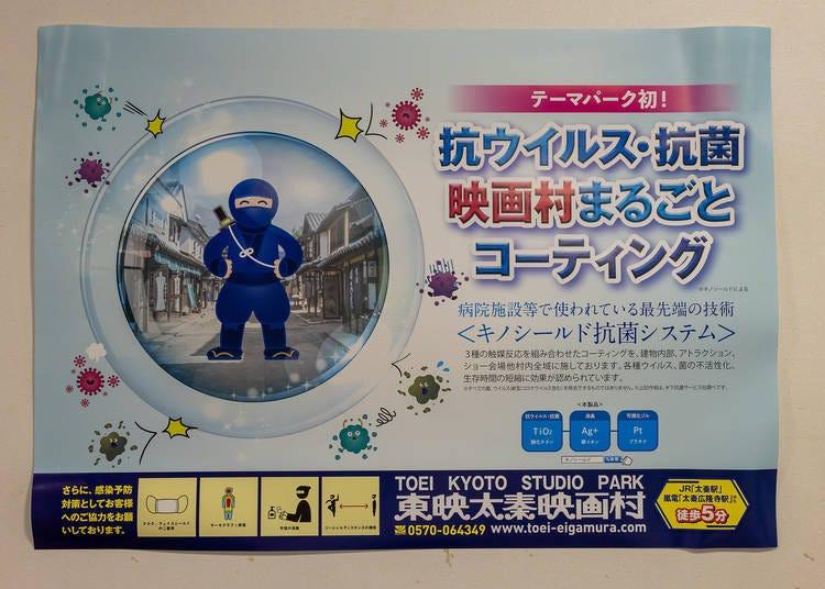 Kyoto Studio Park Takes Proper Measures Against Coronavirus