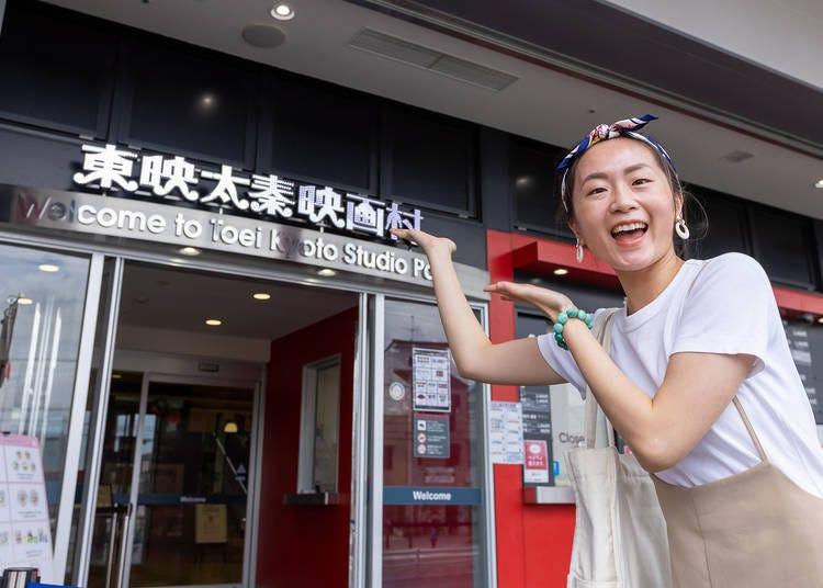 江戸の町とエヴァのギャップがおもしろい!気分を盛り上げる撮影スポット