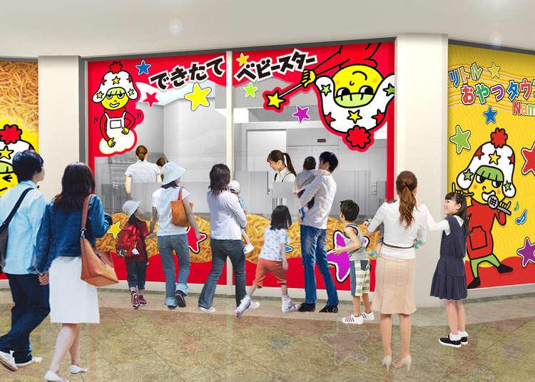 大阪・難波にニューオープン! 「リトルおやつタウンNamba」で食べて遊んで体験しよう!