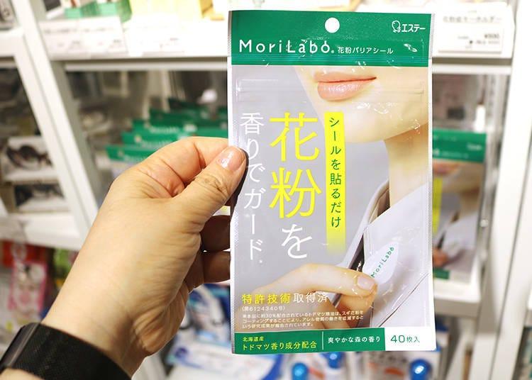 【その5】貼るだけ!シールタイプ「Morilabo 花粉バリアシール」