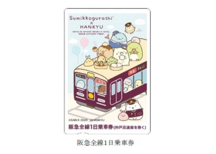 角落小夥伴的阪急全線1日乘車券
