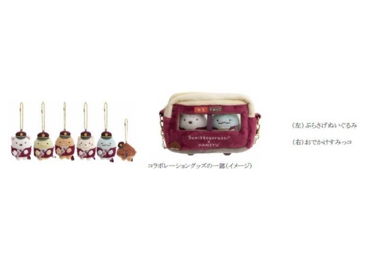 阪急電鐵x角落小夥伴合作商品販售