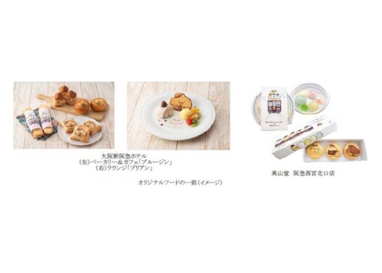 阪急電鐵×角落小夥伴獨創食品