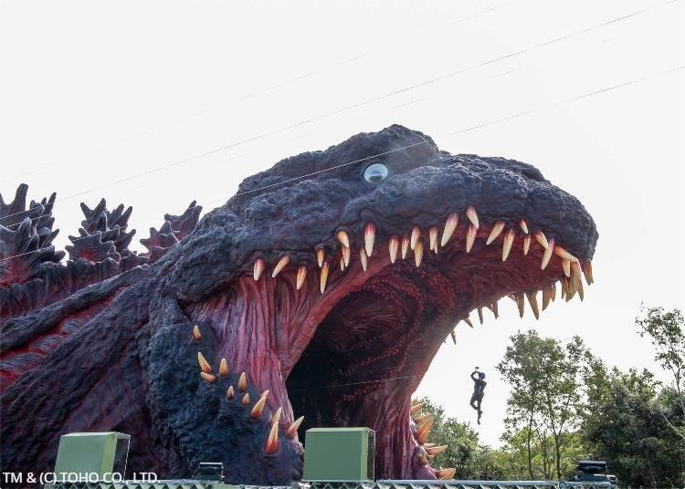Godzilla Theme Park Attraction #2: Zip Line