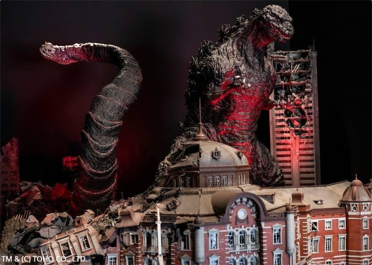 Godzilla Theme Park Attraction #4: Godzilla Museum