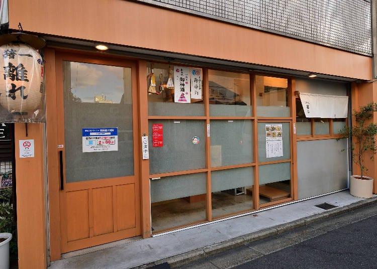 2. Menya Inoichi Hanare: An addictive, hearty tsukemen bowl with thinly shaved bonito flakes.
