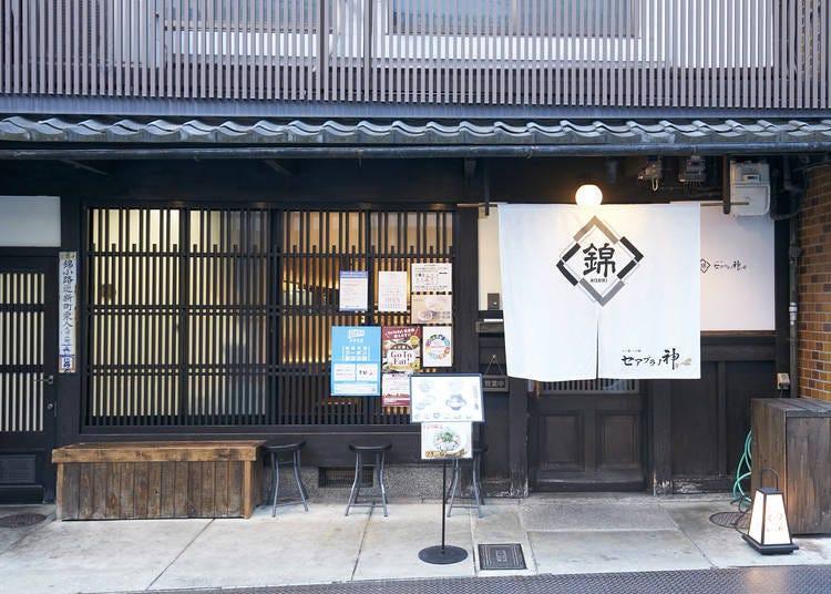 3. Nishiki Seaburanokami: Must-try Iekei ramen in Kyoto