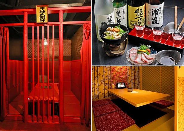 個室で安心して飲める京都駅&祇園・河原町周辺の居酒屋4選!