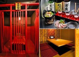 개별룸에서 안심하고 한잔할 수 있는 교토 역&기온・가와라마치 주변 이자카야 4선!