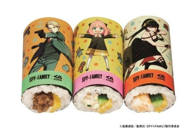 這樣吃就能諸事大吉?有趣的日本節分「惠方卷」習俗、2021年方位&外帶推薦