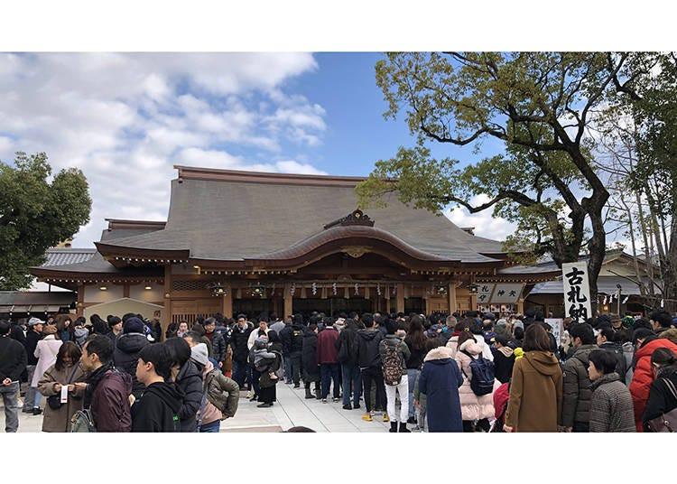 9.新築・転居などの厄除けで、全国から参拝者が訪れる「方違(ほうちがい)神社」