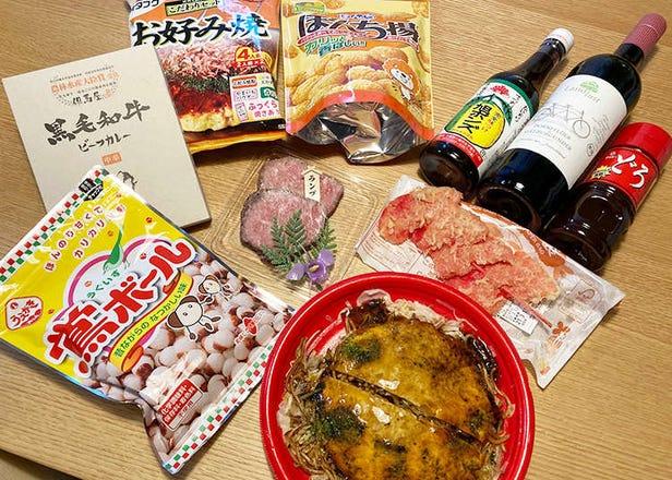 当地居民爱不释手!在大阪超市能买到的10种当地食品&伴手礼