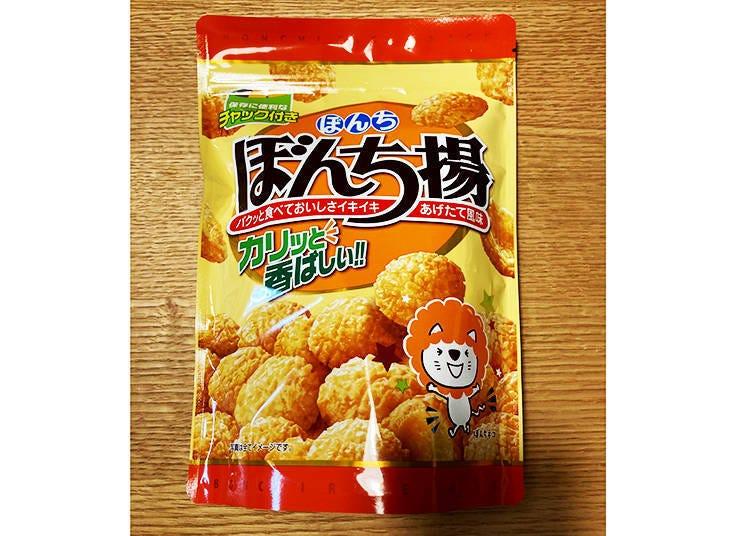 2. Bonchiage: The Osakan Soul Snack