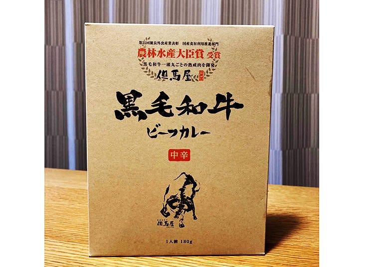 6. 흑모화우 야키니꾸 전문점이 개발한 '다지마야 흑모화우 비프카레'