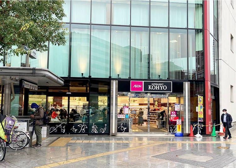 前往2021年3月重新裝潢的「KOHYO 南森町店」