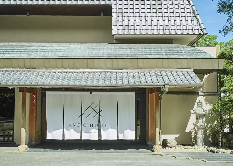 2. 轻松眺望世界遗产「ANDO HOTEL 奈良若草山」