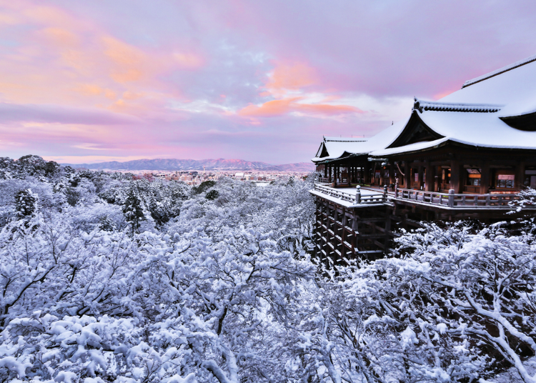 One Day in Kyoto: How to See All the Famous Sights in the Most Efficient Manner