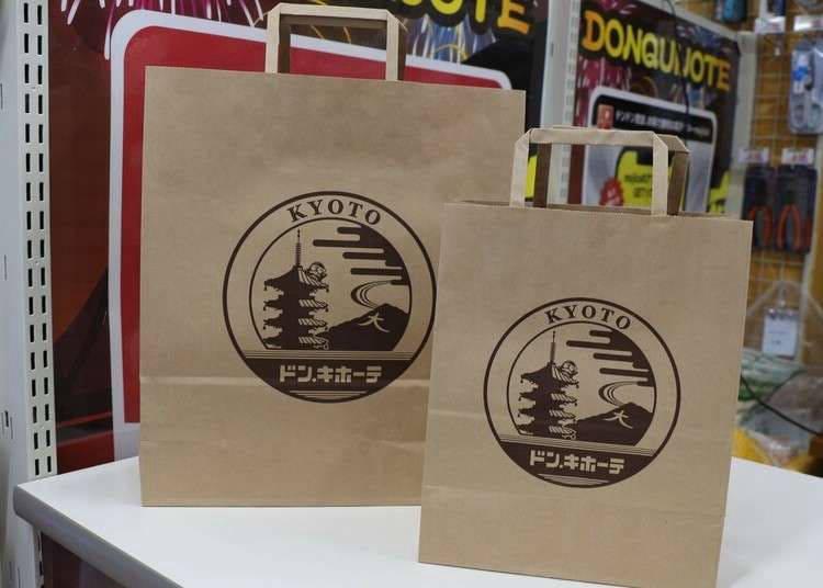 就是滿滿的京都味!京都河原町的和風唐吉軻德