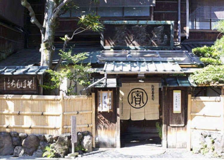 1465年成立的京都蕎麥麵迷人老店~品嘗美味